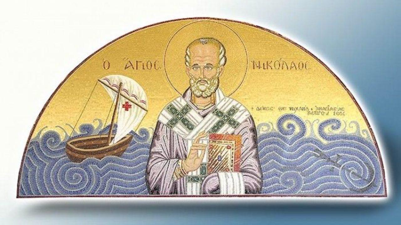 Αποτέλεσμα εικόνας για αγιος Νικόλαος
