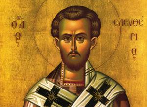 Αγίου Ελευθερίου: Αγρυπνίες σε Ναούς της Αττικής