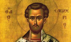 Αγιος Ελευθέριος: Ο προστάτης των εγκύων