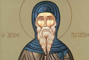 8 Δεκεμβρίου- Γιορτή σήμερα: Του Οσίου Παταπίου