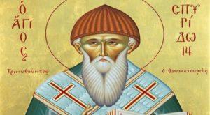 Αγιος Σπυρίδων: Προστάτης των Φτωχών, Πατέρας των Ορφανών, Δάσκαλος των Αμαρτωλών