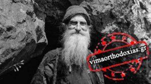 Η συνομιλία του Καζαντζάκη με ερημίτη και οι 300 του Αθωνα