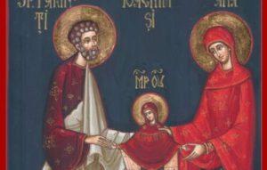 Της Αγίας Άννης- Αφιέρωμα