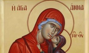 Αγία Άννα: Ευχή που λύνει τα δεσμά της ατεκνίας