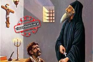 Γιατί ο Αγιος Διονύσιος της Ζακύνθου έλαβε τόση χάρη από τον Θεό;