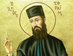 Θαύμα Αγίου Εφραίμ: «Φύγε εσύ, εγώ θα μείνω να προσέχω το μωρό»