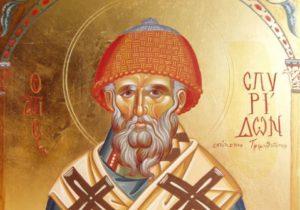 Αγιος Σπυρίδων: Η εμφάνιση του στον Άγιο γέροντα Παΐσιο