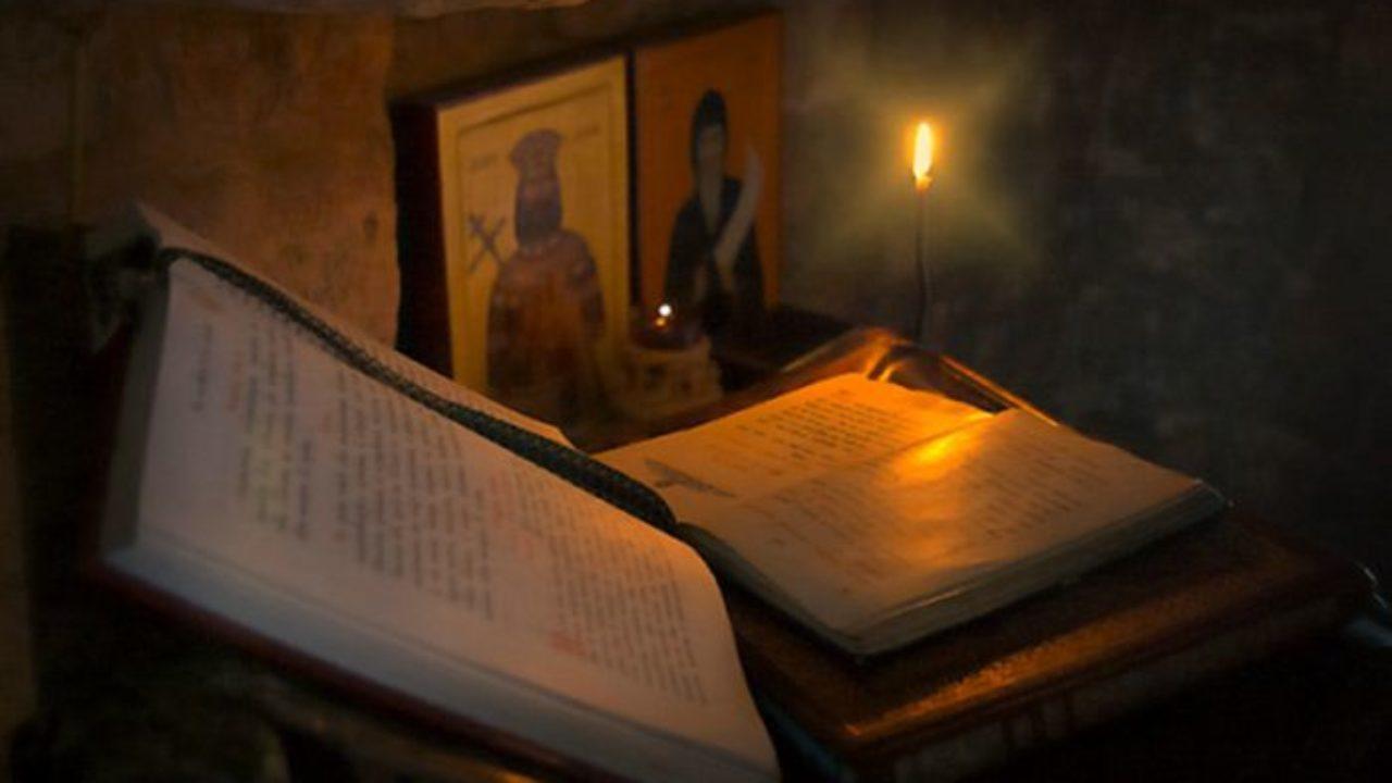 Αποτέλεσμα εικόνας για Το βιβλίο των Ψαλμών του Δαβίδ και τα παλαιά τραύματα των ψυχών θεραπεύει και στο νεοτραυματισθέντα αποδίδει γρήγορα την θεραπεία...