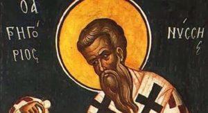 Ο Άγιος Γρηγόριος Νύσσης για τη σφαγή των νηπίων