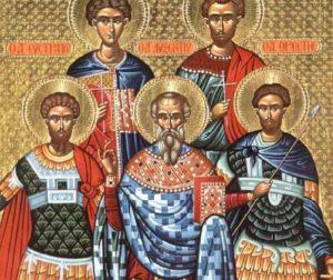 13 Δεκεμβρίου- Γιορτή σήμερα: Των Αγ. Ευστρατίου, Αυξεντίου, Ευγενίου, Μαρδαρίου και Ορέστη