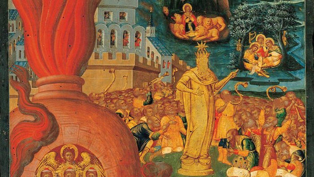 Ο Προφήτης Δανιήλ και η ερμηνεία του οράματος του Ναβουχοδονόσορ   Σημεία  Καιρών