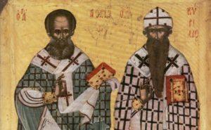Αγιοι Αθανάσιος και Κύριλλος – Γιορτή σήμερα 18 Ιανουαρίου – Ποιοι γιορτάζουν