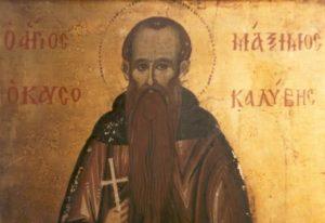 Οσιος Μάξιμος ο Καυσοκαλυβίτης – Γιορτή σήμερα 13 Ιανουαρίου – Ποιοι γιορτάζουν