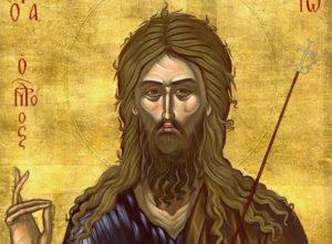 Θαύμα Αγίου Ιωάννου του Προδρόμου