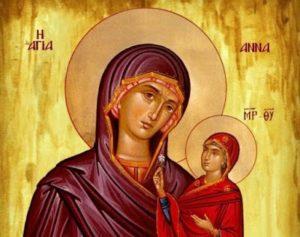 Αγία Αννα: Ατελείωτα θαύματα…