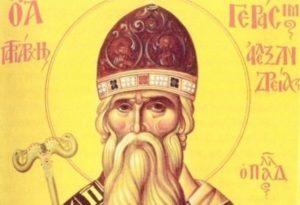 Άγιος Γεράσιμος ο Παλλαδάς – Γιορτή σήμερα 15 Ιανουαρίου – Ποιοι γιορτάζουν