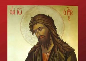Αγιος Ιωάννης Πρόδρομος: Προστάτης των μοναχών