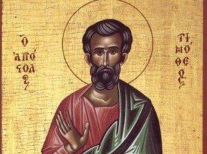22 Ιανουαρίου- Γιορτή σήμερα: Του Αγίου Τιμοθέου του Αποστόλου