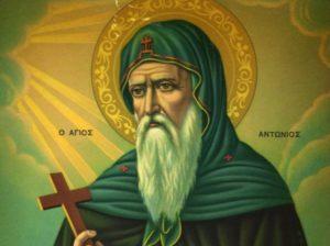 Αγιος Αντώνιος: Ζωντανός μέσα στον τάφο