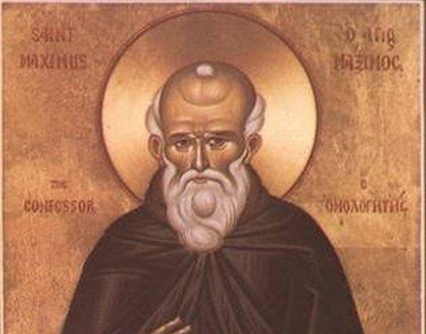 Αποτέλεσμα εικόνας για Ανακομιδή και Μετάθεση Ιερού Λειψάνου του Οσίου Μαξίμου του Ομολογητή