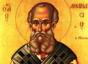 Αγίου Αντωνίου και Αγίου Αθανασίου : Ποιοι ήταν οι ΜΕΓΑΛΟΙ της Εκκλησίας