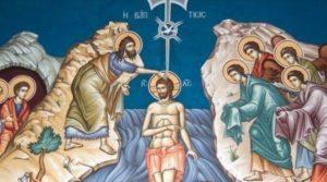 Τα Θεοφάνεια στην Κύπρο