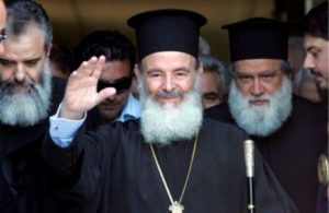 Σαν σήμερα: Οταν ο Αρχιεπίσκοπος Χριστόδουλος δεχόταν ευχές (ΒΙΝΤΕΟ)
