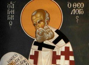 Ο Άγιος Γρηγόριος χτυπά το παραπάτημα κληρικών και μοναχών