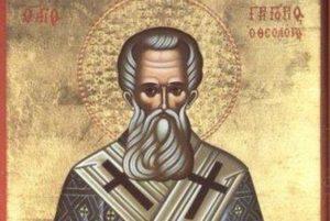 Αγιος Γρηγόριος: Αλφαβητάριον παραινέσεων