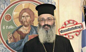 Αλεξανδρουπόλεως στο ΒΗΜΑ ΟΡΘΟΔΟΞΙΑΣ: «Ορθόδοξη Παγκοσμιοποίηση – Εθνικές Εκκλησίες στο ξόδι της ΕΕ»