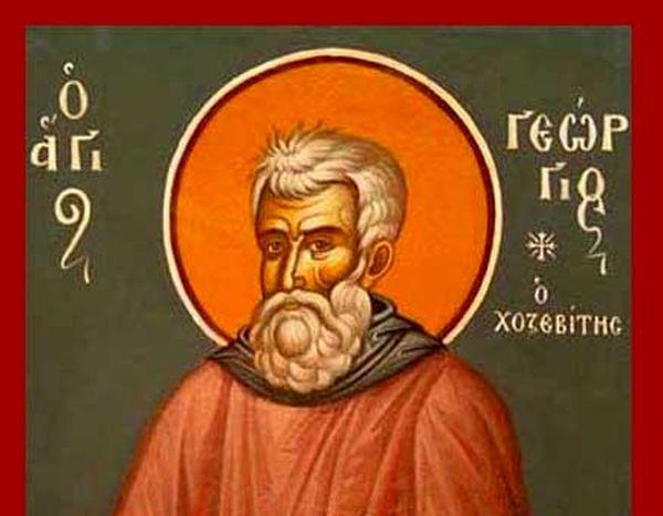 Αποτέλεσμα εικόνας για αγιος γεωργιος ο χοζεβιτης
