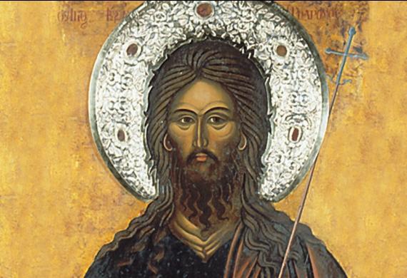 Αποτέλεσμα εικόνας για Αγιος Ιωάννης ο Πρόδρομος