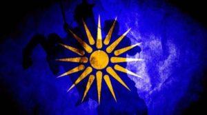 Καργάκος: Ο Τσίπρας, Η ΜΑΚΕΔΟΝΙΑ κι η αποτυχία του