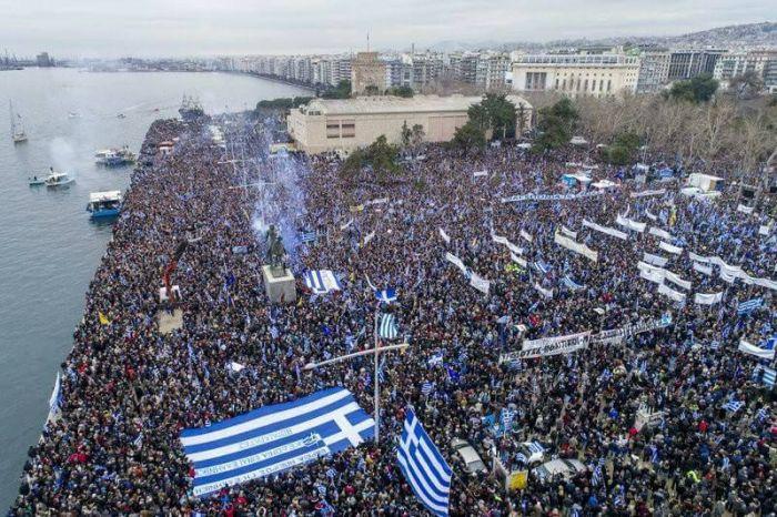 https://www.vimaorthodoxias.gr/wp-content/uploads/2018/01/makedonia4.jpg