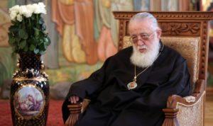 Ανησυχία του Πατριάρχη Γεωργίας για τον κορονοϊό