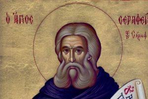 Ο Άγιος Σεραφείμ του Σαρώφ συμβουλεύει για την μελαγχολία και την ακηδία