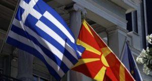 Τα Σκόπια ενημέρωσαν την Ε.Ε. για την αλλαγή του ονόματος