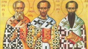 Τριών Ιεραρχών: Εγκύκλιος του υπουργείου Παιδείας για τη γιορτή