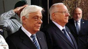 Παυλόπουλος: Να ξεχάσουν τον αλυτρωτισμό τα Σκόπια αν θέλουν ΝΑΤΟ και Ε.Ε
