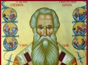Αγιος Παρθένιος: Θαύματα στη Θεσσαλονίκη