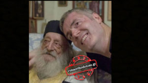 Ενα αστέρι του παγκοσμίου μπάσκετ αποχαιρέτησε τον γέροντα Νεκτάριο Βιτάλη