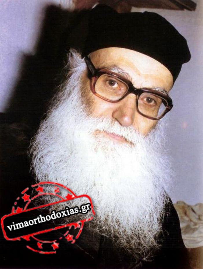 Είκοσι χρόνια από την κοίμηση του παπα Εφραίμ Κατουνακιώτη