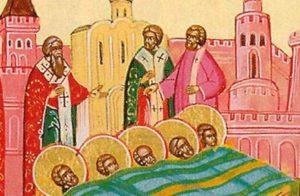 Μνήμη των εν τοις Ευγενίου ευρεθέντων Μαρτύρων – Γιορτή σήμερα 22 Φεβρουαρίου – Εορτολόγιο