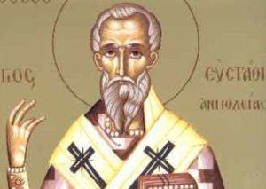 Άγιος Ευστάθιος Αρχιεπίσκοπος Αντιοχείας – Γιορτή σήμερα 21 Φεβρουαρίου – Εορτολόγιο
