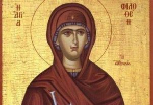 Αγία Φιλοθέη – Γιορτή σήμερα 19 Φεβρουαρίου – Εορτολόγιο