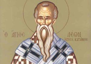Άγιος Λέων ο Θαυματουργός – Γιορτή σήμερα 20 Φεβρουαρίου – Εορτολόγιο