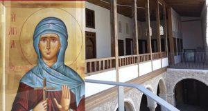 Αγία Φιλοθέη: Το σπίτι της στην Αθήνα
