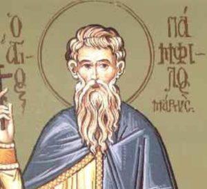 Άγιος Πάμφιλος και οι συν αυτώ Μάρτυρες – Γιορτή σήμερα 16 Φεβρουαρίου – Εορτολόγιο