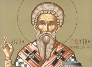 Άγιος Μελέτιος Αρχιεπίσκοπος Αντιοχείας – Γιορτή σήμερα 11 Φεβρουαρίου – Εορτολόγιο