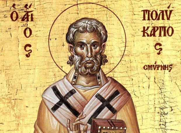 Αποτέλεσμα εικόνας για αγιος πολυκαρπος